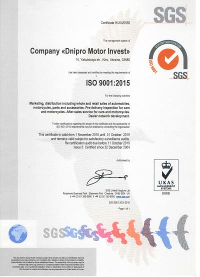 сертификат_англ