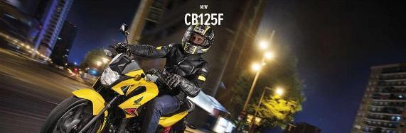 Honda CB125F11