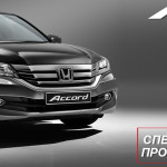 Accord-Sale-ukr-1300x430