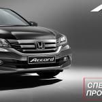 Accord-Sale-ukr-1300x430