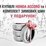 Honda_shini1