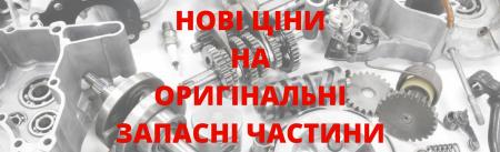 Сертификат на обслуживание автомобиля «3000%2F5000 ПОРШНЕЙ» (4)