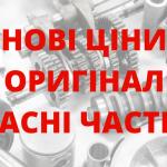 Сертификат на обслуживание автомобиля «3000%2F5000 ПОРШНЕЙ» (8)